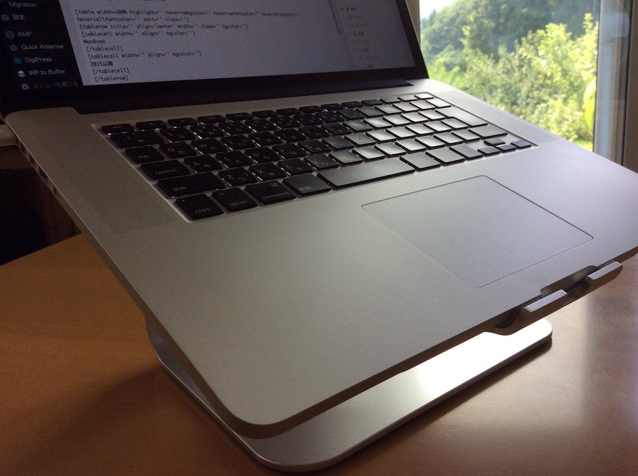 MBP Late 2013